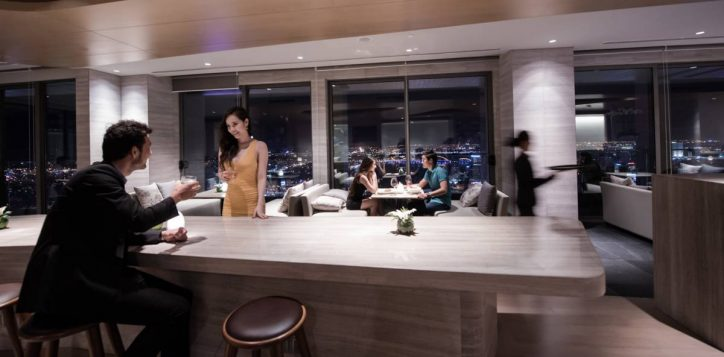 restaurants-_-bars-section-premier-executive-lounge-photo11-2