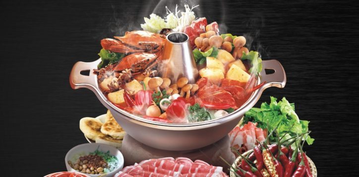 hot-pot_website_dec2018