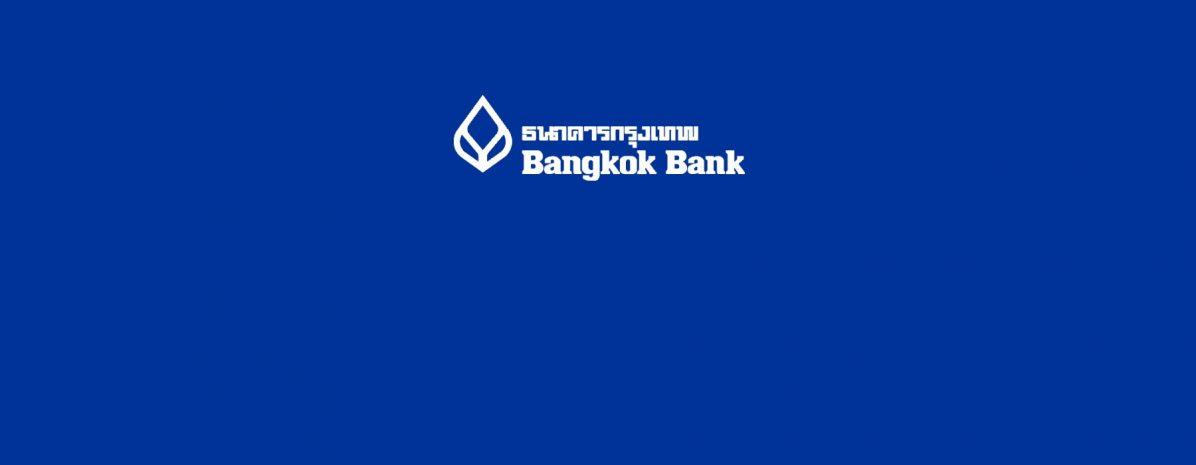 bangkok-bank-room-package