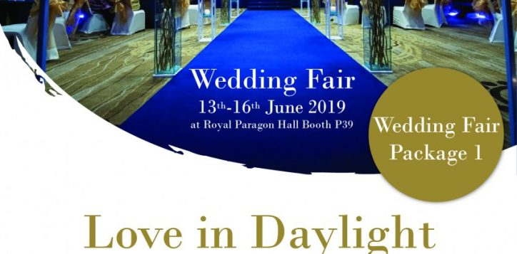 wedding-fair-2019-package-1
