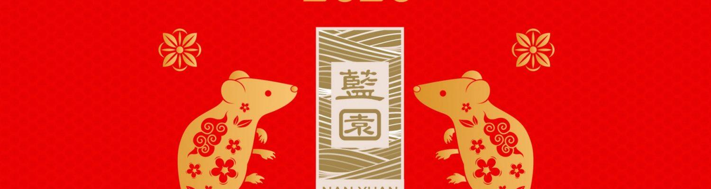 happy-chinese-new-year-2020