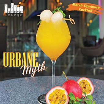 urbane-myth