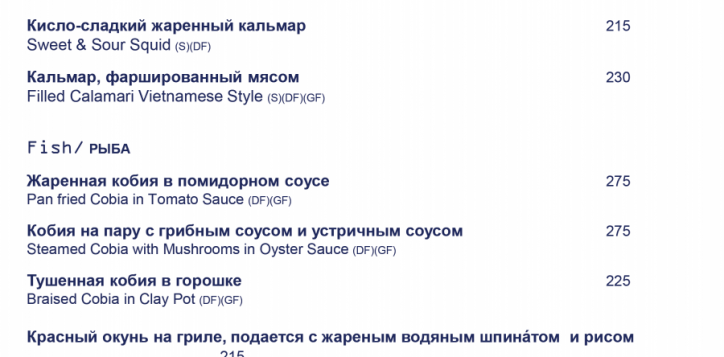 ru-091