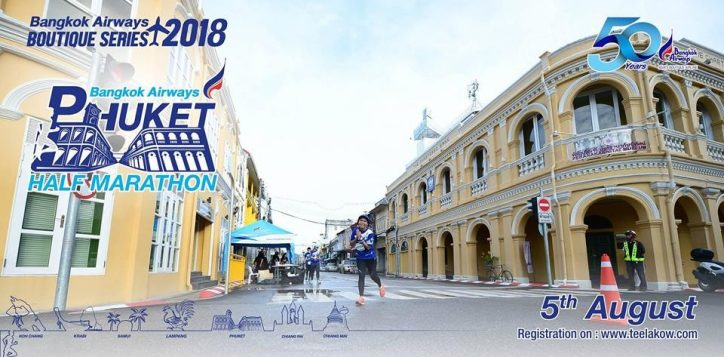 bangkok-airway-marathon21