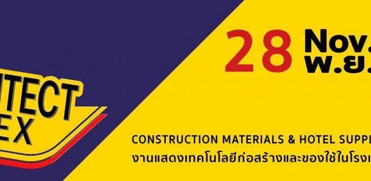 architect_v1