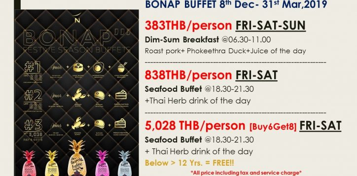 bonap-buffet