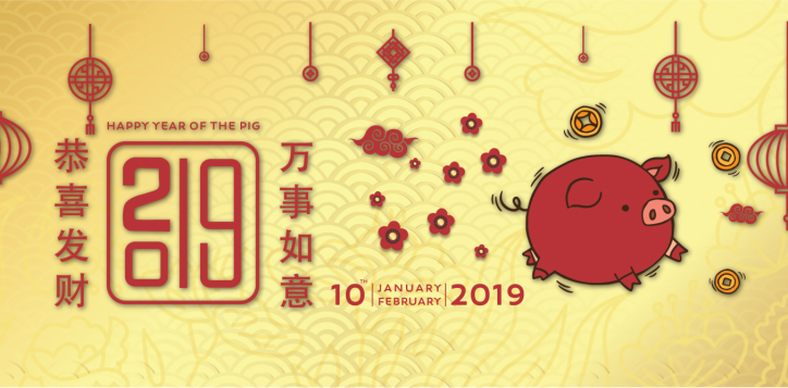 chinese-new-year-2019-cover
