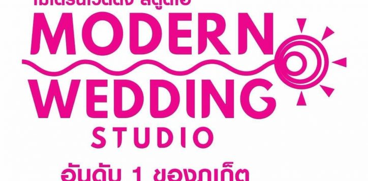 modernweddingstudio