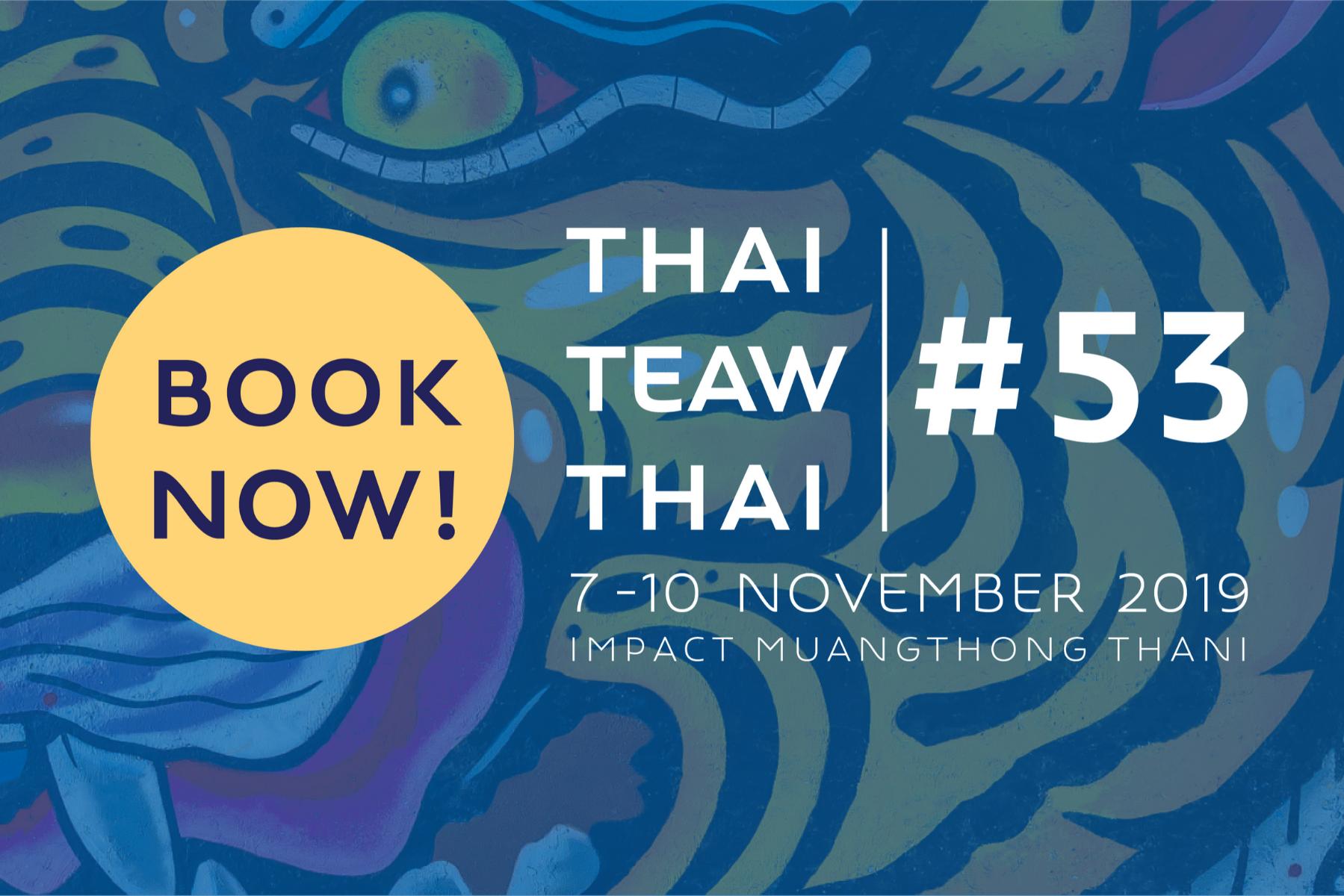 Meetings offer Phuket
