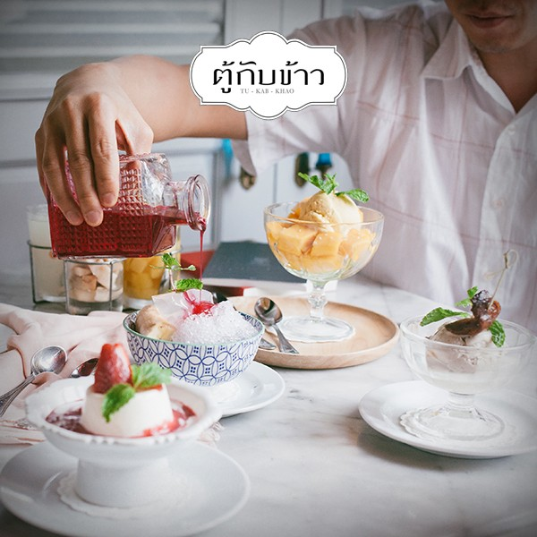 Tu Kab Khao 03