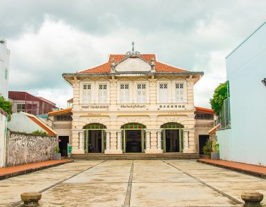 museums-in-phuket