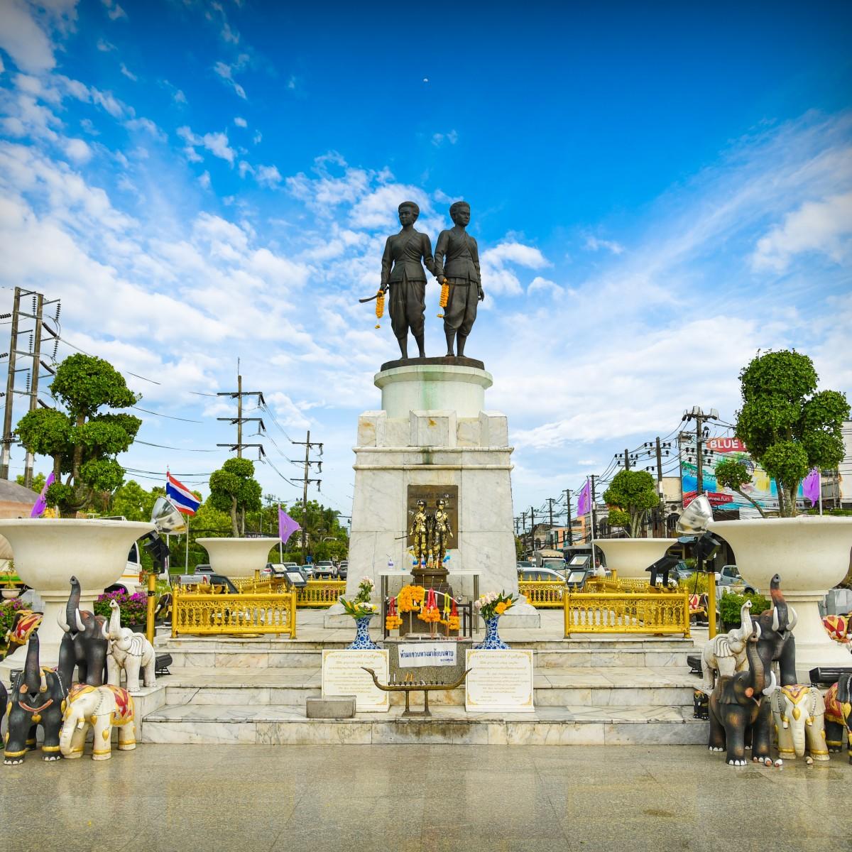 Heroines' Monument Circle