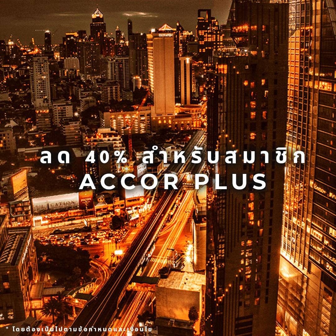 ReImagine Thailand TH 02