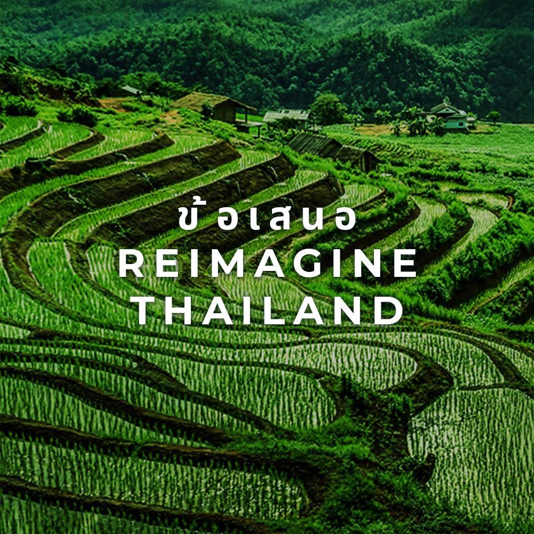 ReImagine Thailand TH 01
