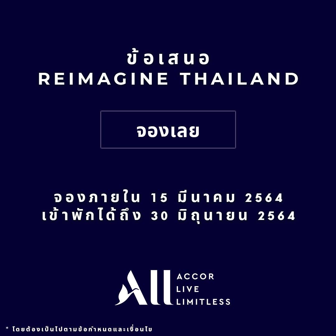 ReImagine Thailand TH 03