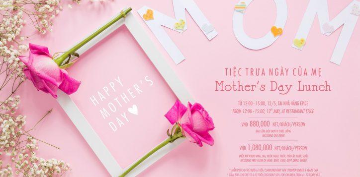 mothers-day-brunch_60cm-x-90cm-op2