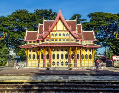 hua-hin-train-station