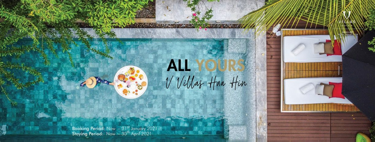 all-yours-offer