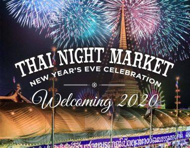 2020-new-year-celebrations-avista-hideaway