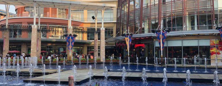 jungceylon-mall