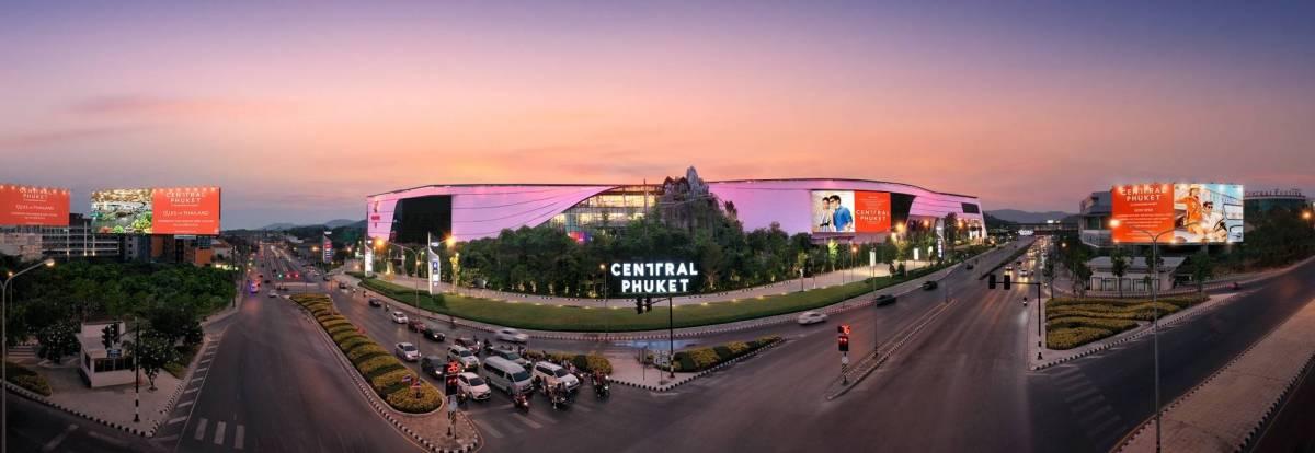 central-festival-mall