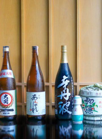 hachi-sake-flight