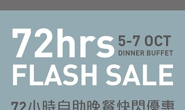 tableplus-flash-sale