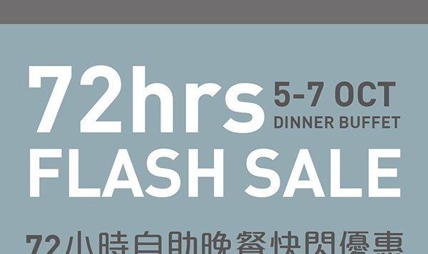 tableplus-flash-sale