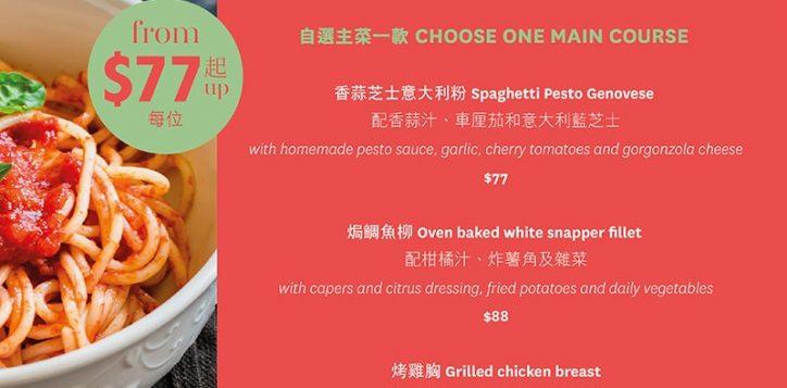 set-lunch-menu-01