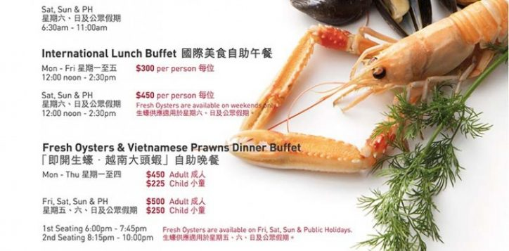 aw-summer-all-buffet-poster-02