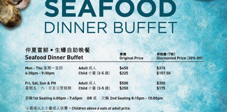seafood-madness-final-04-4