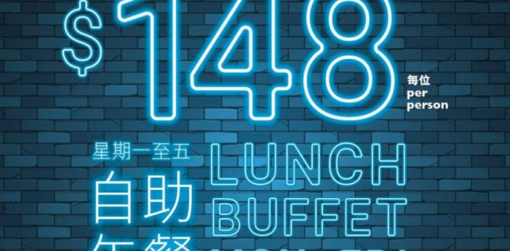 148_lunch_edm2
