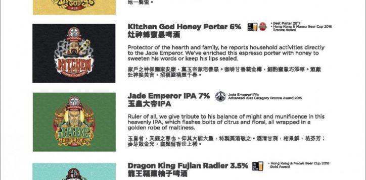 a4-beer-menu-page-001