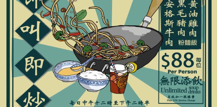lunch-newsletter-02