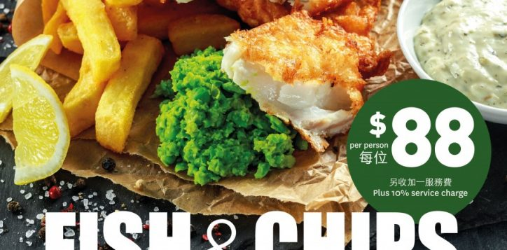 fish-and-chips-final-poster