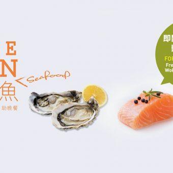 salmon-seafood-dinner-buffet