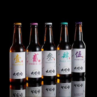 hong-kong-craft-beer-promotion
