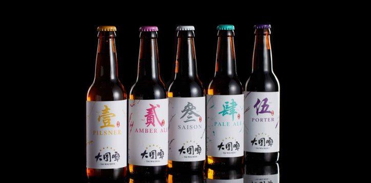 hong-kong-craft-beer-promotion