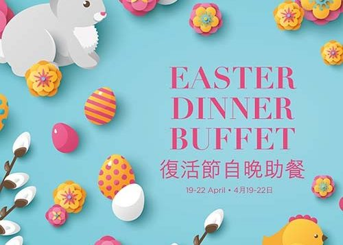easter-2019-resdiary-dinner