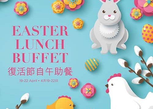 easter-2019-resdiary-lunch