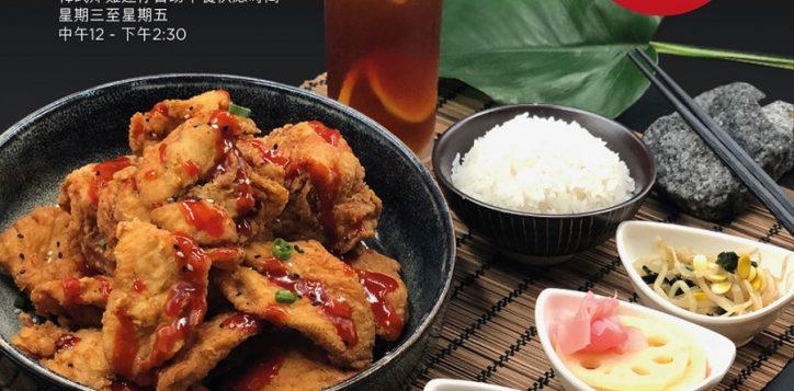 korean-chicken-final_foamboard