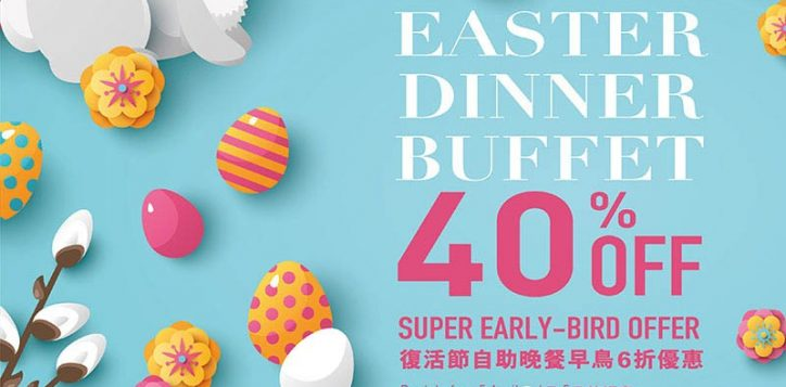 3-easter-2019-early-bird-40-off-01-2