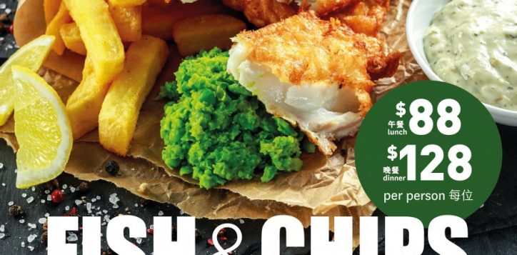 new-fish-n-chips-poster_poster-board-600x800