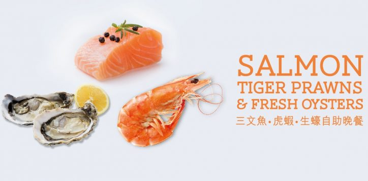 salmon-tiger-prawns-and-fresh-oysters-dinner-buffet
