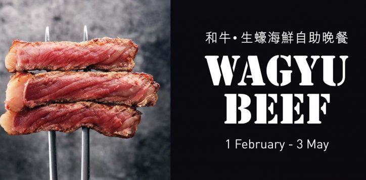 wagyu-beef-dinner-buffet