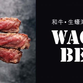 wagyu-beef-fresh-oysters-dinner-buffet